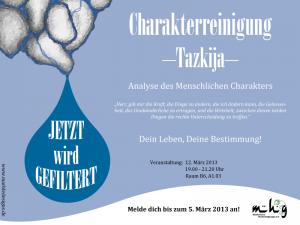 Tazkija Workshop